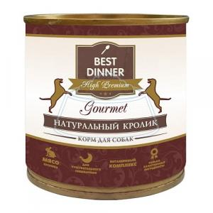 Best Dinner High Premium (Gourmet) для собак Натуральный Кролик 240 г 12 шт